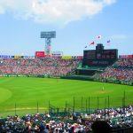 2017選抜高校野球甲子園優勝候補予想!出場校と組み合わせは?