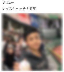 山田ホームラン