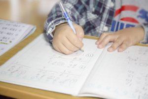 学校と税金