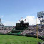 2017夏の高校野球甲子園優勝候補予想