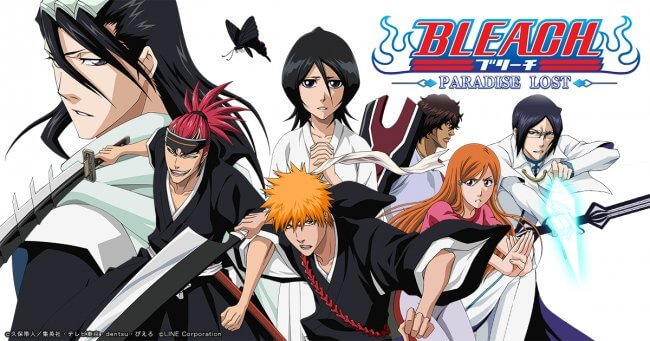 LINE BLEACH PARADISE LOST